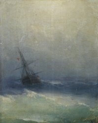 Ship in stormy sea 1877 24-20